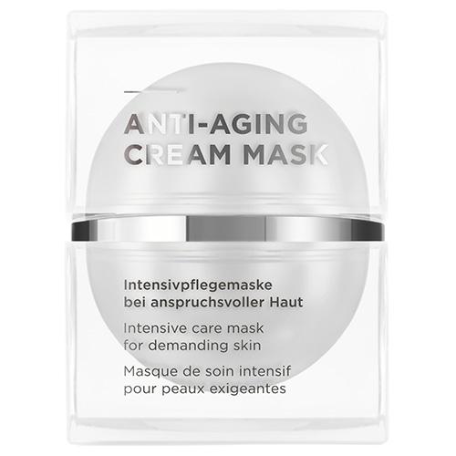 Image of Annemarie Börlind Anti-aging Cream Mask - 50 ml