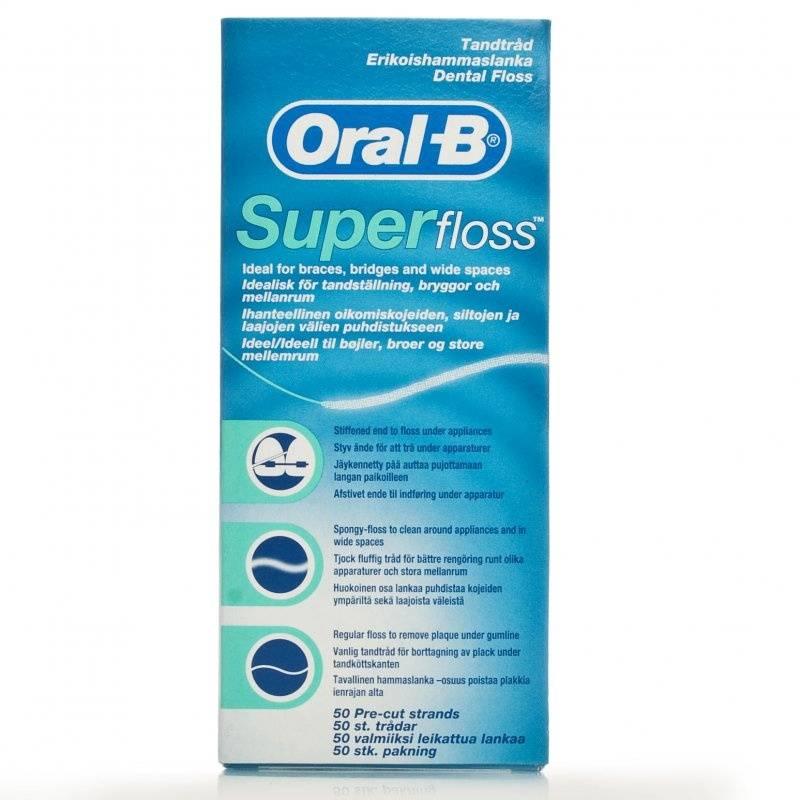 Billede af Oral-B Super Floss - 50 Stra